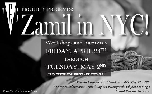Zamil2017_Flyer